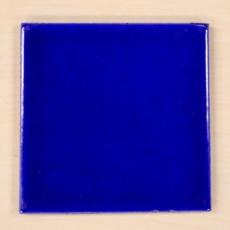 ART Cobalt Blue